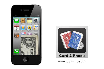 نرم افزار Card2Phone Magic Trick فوت و فن سحر و جادو